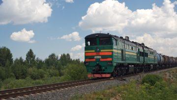 Par dzelzceļa infrastruktūras jaudas iedalīšanu jaunā iecirknī Bolderāja – Krievu sala