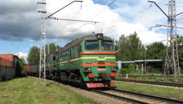 Apstiprināta dzelzceļa infrastruktūras tīkla darbības uzlabošanas shēma